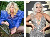 Донна Мари Трего и Леди Гага