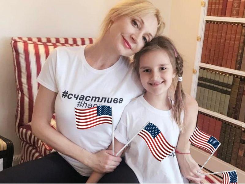 Кристина Орбакайте определила дочь в российскую школу