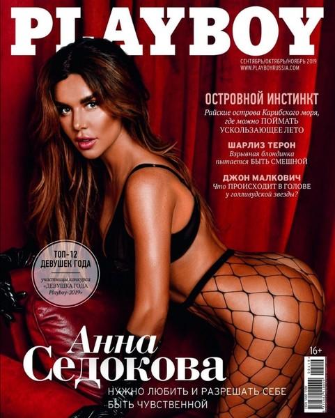 Анна Седокова на обложке октябрьского выпуска журнала Playboy