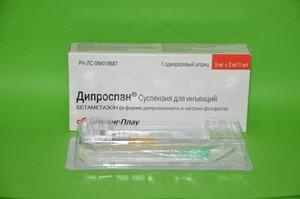 Условия хранения Дипроспана