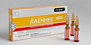 Описание создания препарата Лаеннек